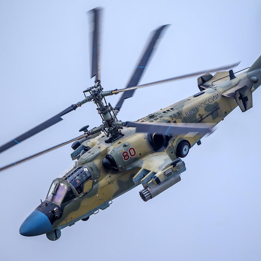 С днем армейской авиации картинки ка 52