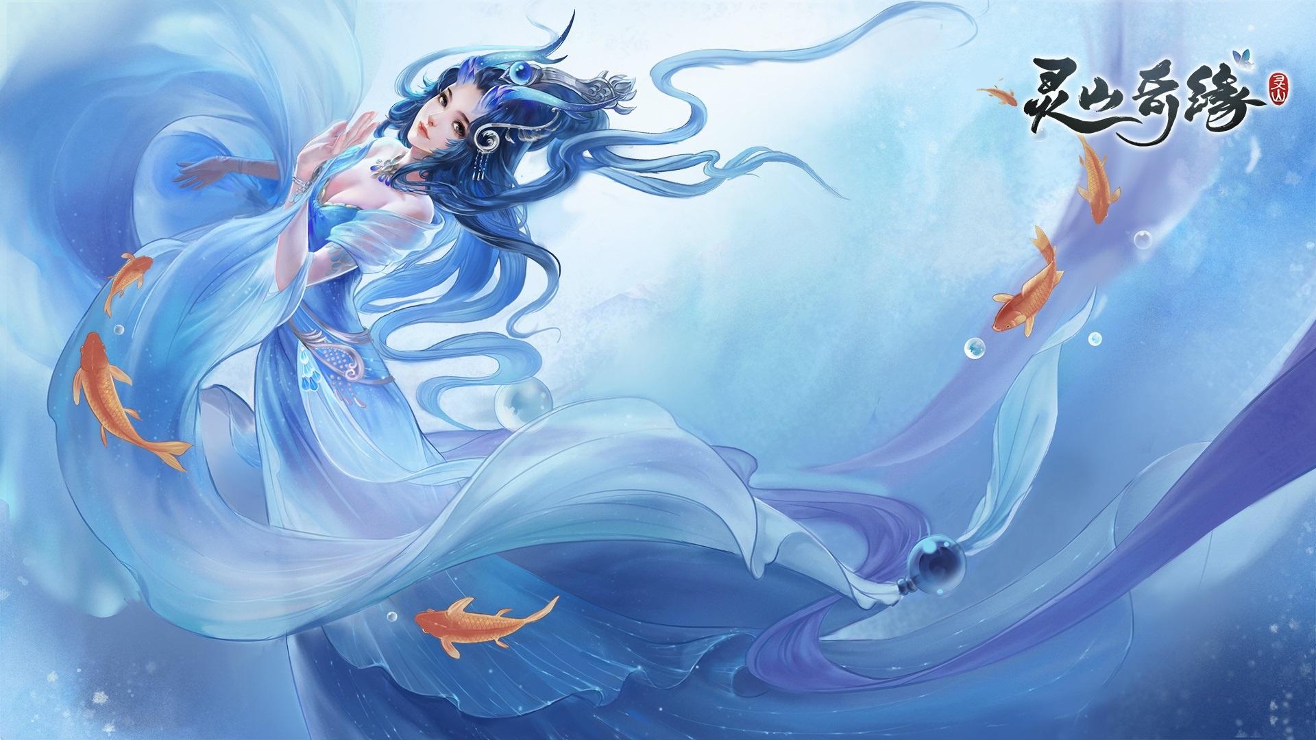 Картинки девушка стихия вода