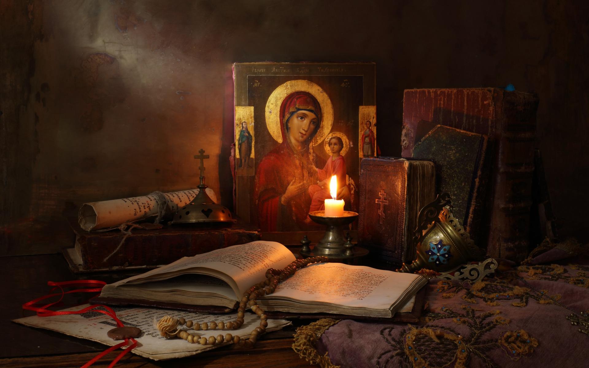 https://img4.goodfon.ru/original/1920x1200/8/c5/natiurmort-s-ikonoi-knigi-i-svechi-still-life-with-icon-book.jpg