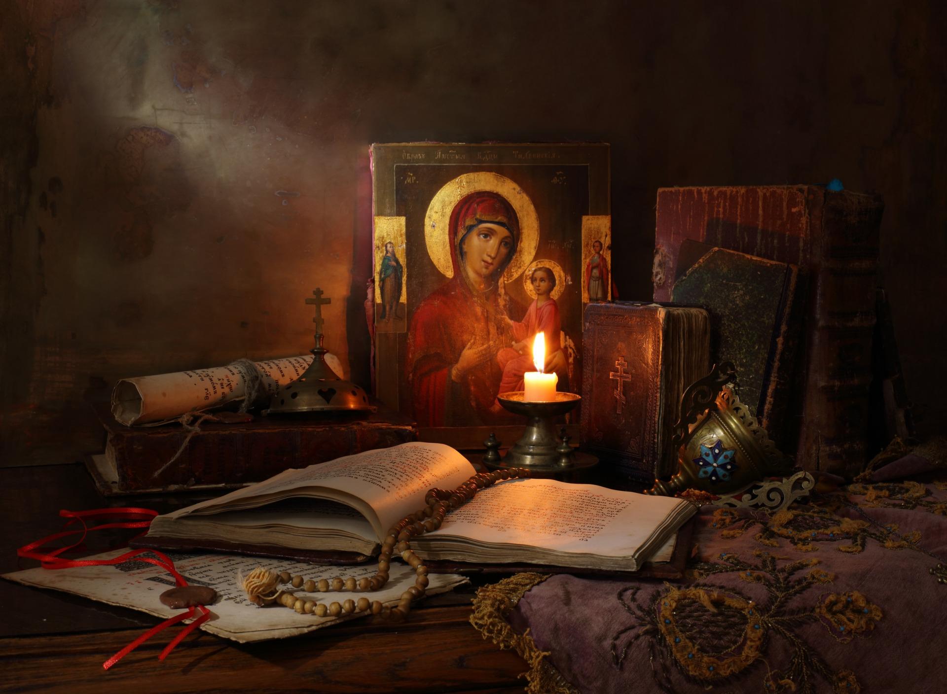 Картинки для рабочего стола молитва