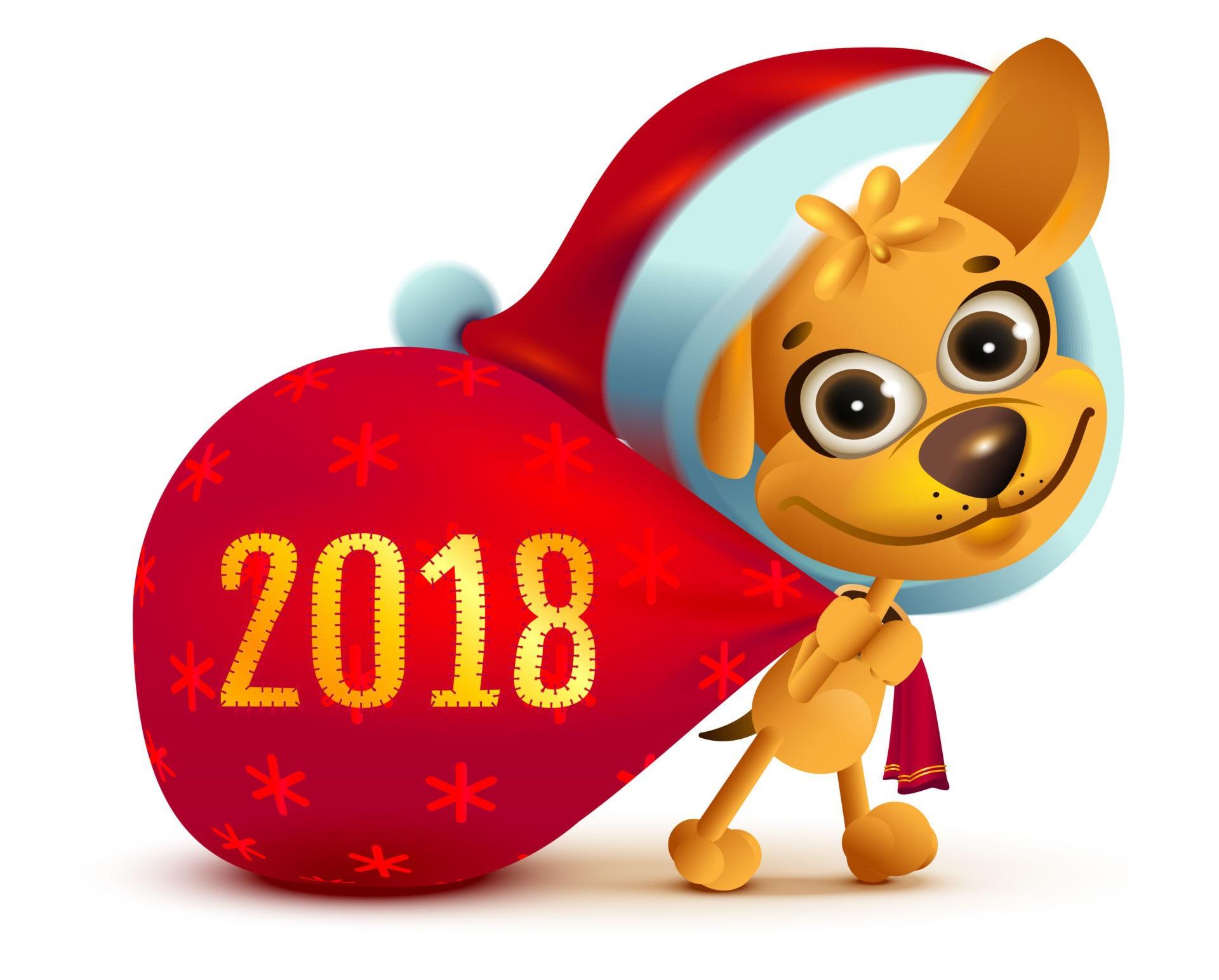 Смотреть картинки 2018 год