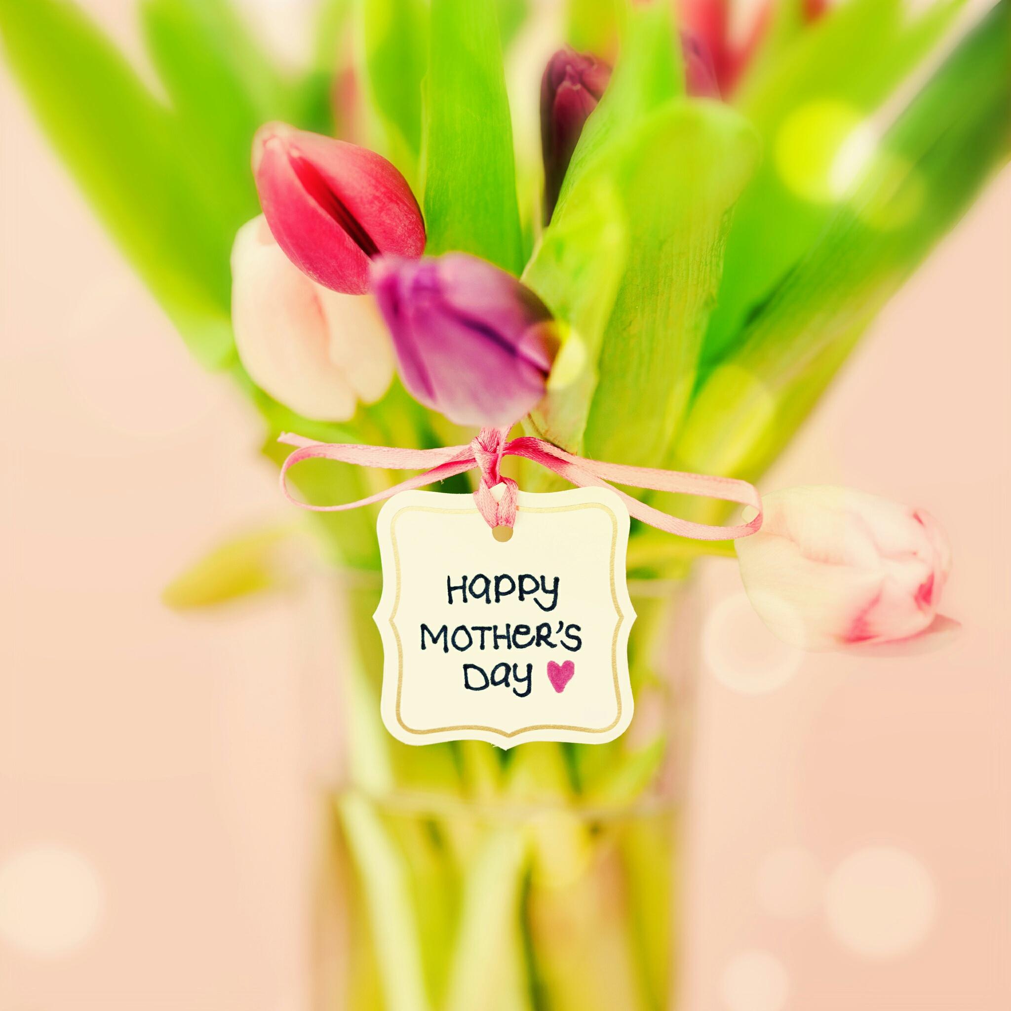 стильная картинка поздравление с днем матери собой они