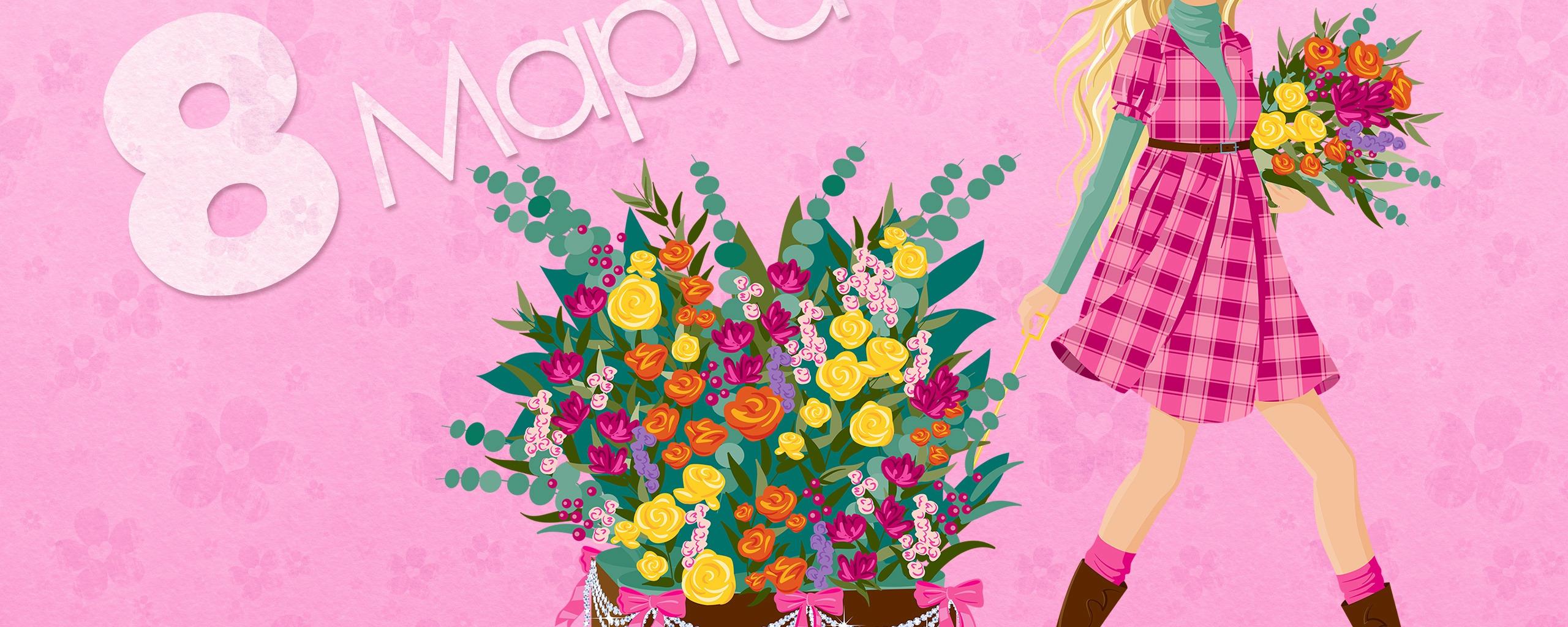 Поздравление с 8 марта для девочки лизы