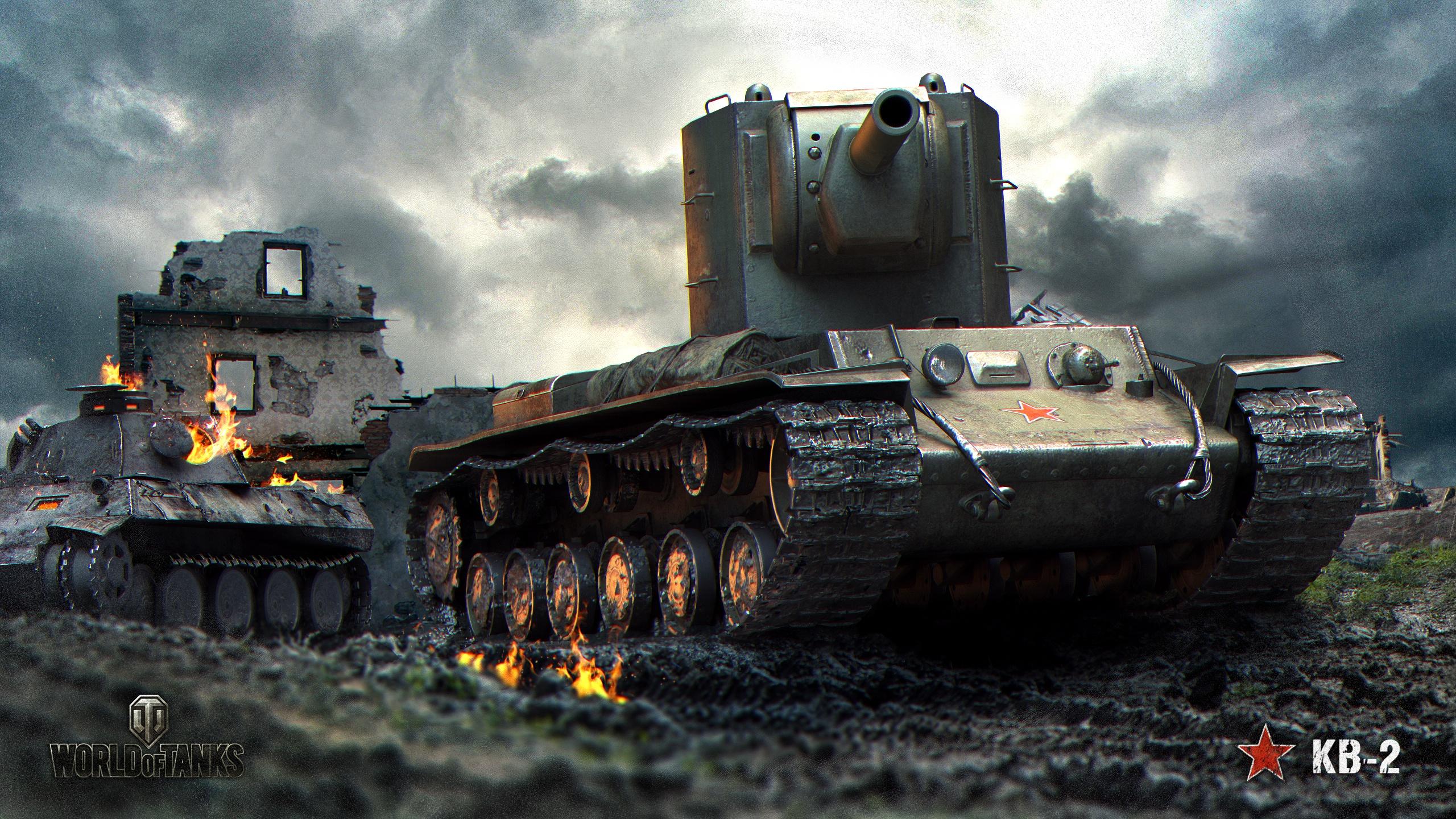 Кв2 фото ворлд оф танк