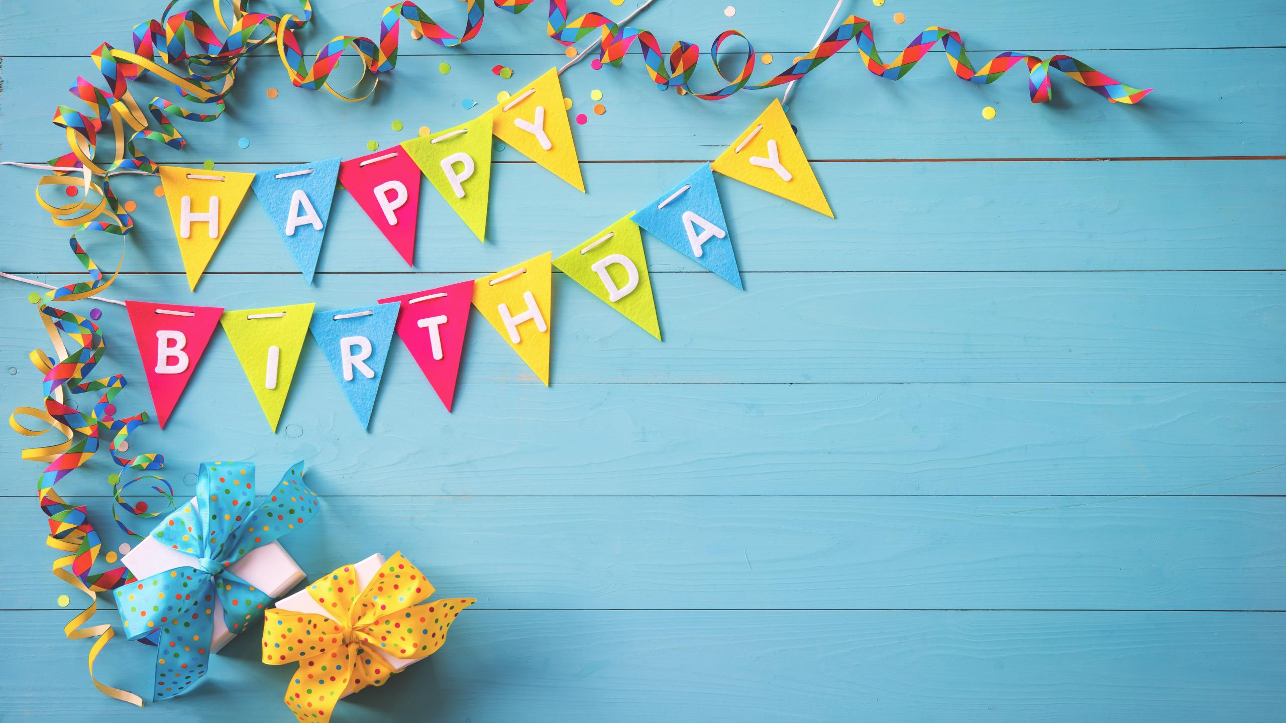 Картинки для дня рождения большой формат