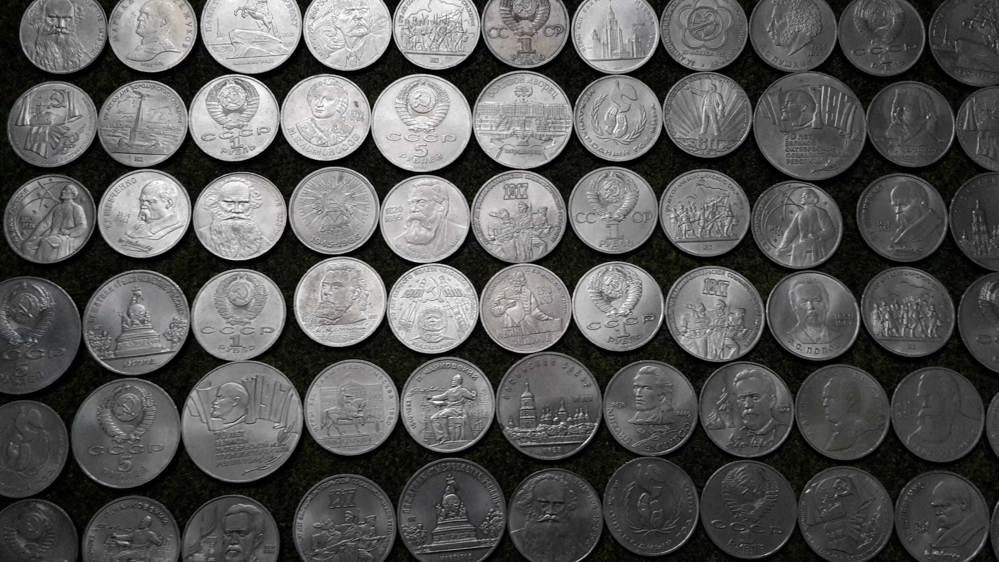 фото всех юбилейных монет ссср копеек модели отличаются наличием