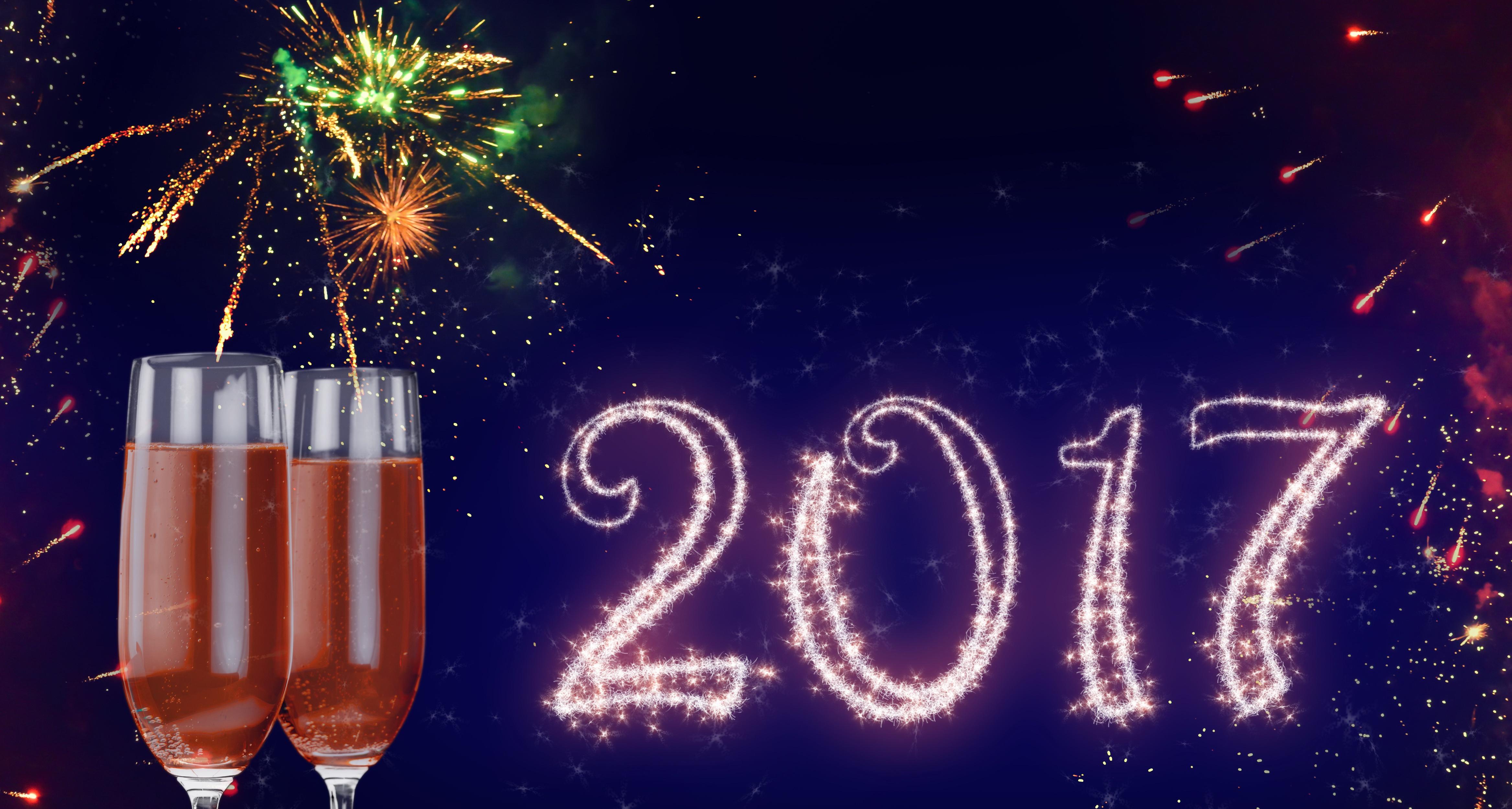Картинка с надписью новый год 2017