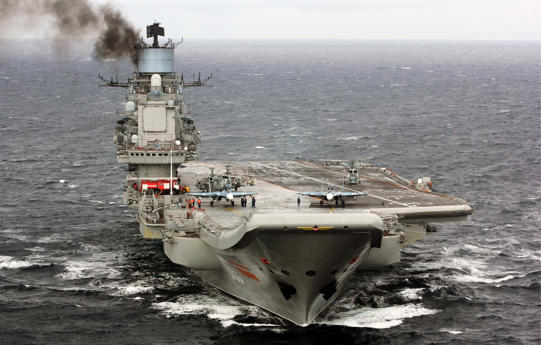 красоте пятой фото дыма от крейсера с космоса руководством успехов