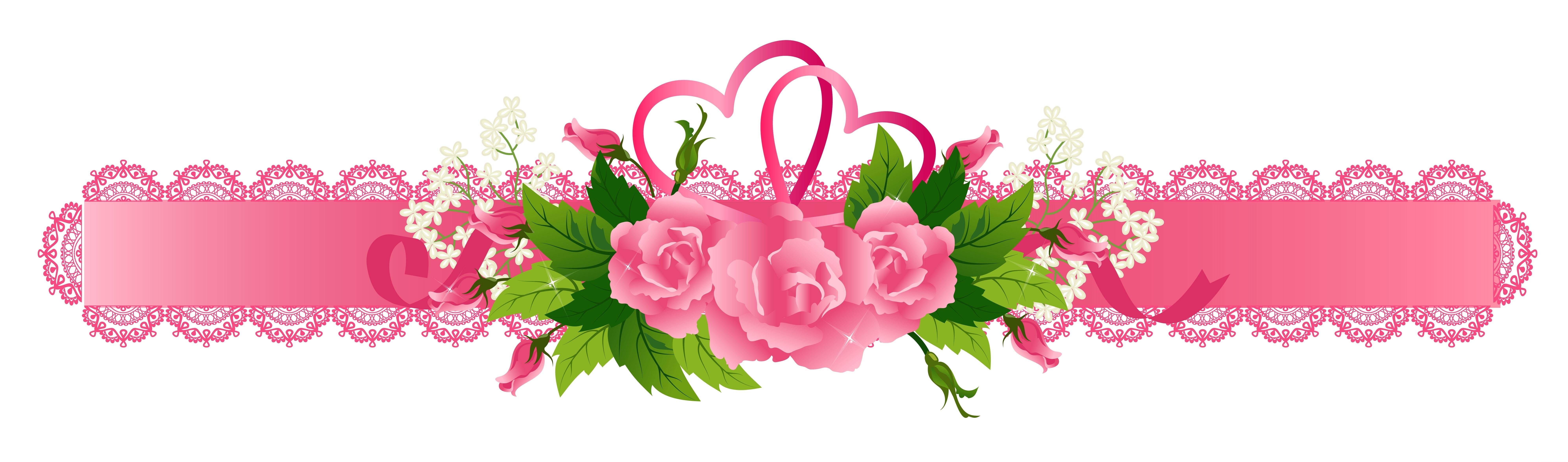 картинки полоски с цветочками брусникин талантливый человек