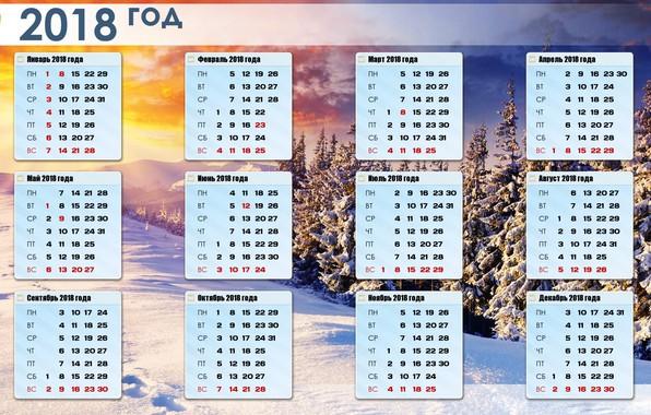 Картинки на рабочий стол скачать бесплатно календарь