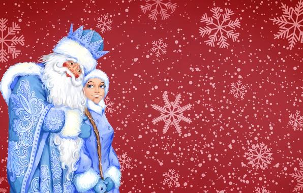Картинка Зима, Минимализм, Снег, Фон, Новый год, Мороз, Снегурочка, Праздник, Дед Мороз, Настроение, Дед