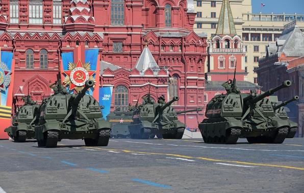 Картинка праздник, парад, 9 мая, самоходная гаубица, 152-мм, Мста-С, российская, дивизионная