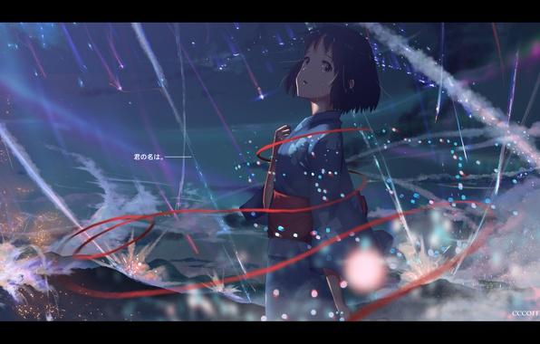 Картинка небо, девушка, облака, город, огни, аниме, слезы, арт, кимоно, нить, kimi no na wa, miyamizu …