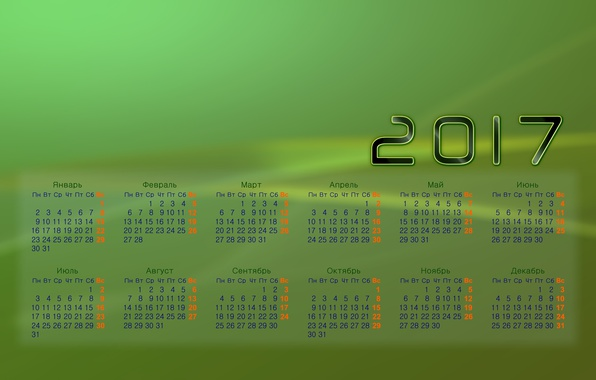 Именины мария по церковному календарю