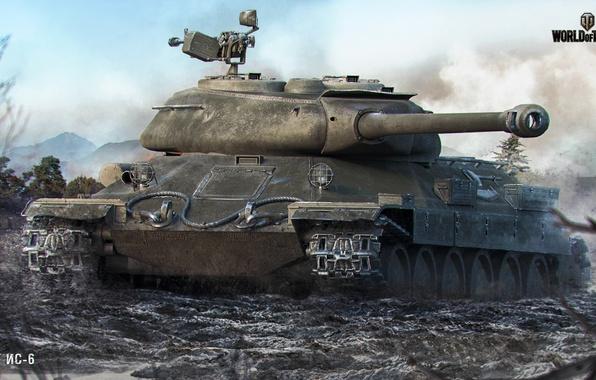 картинка ворлд оф танк