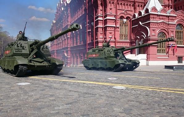 Картинка праздник, парад, самоходная гаубица, 152-мм, Мста-С, российская, дивизионная