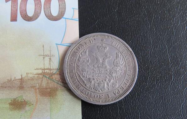 Картинка деньги, четвертной, Александр 2