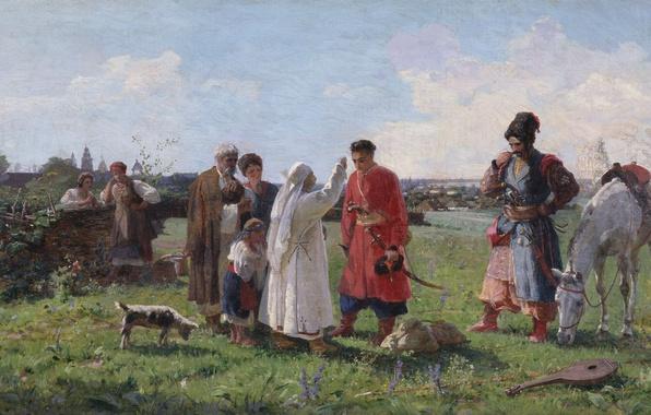 Картинка масло, Холст, казаки, Афанасий СЛАСТИОН, Проводы на сечь