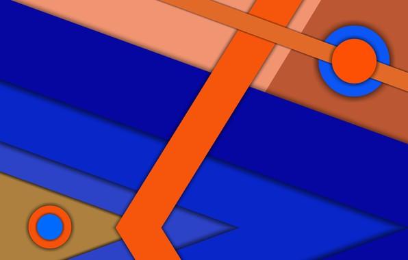 Картинка линии, фигуры, пересечение