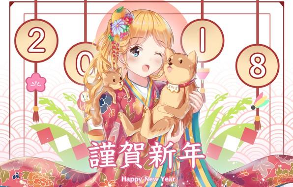 Картинка собака, аниме, арт, девочка, Новый год, 2018