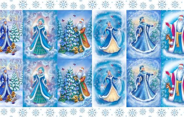 Картинка зима, настроение, праздник, арт, Новый год, снегурочка, дед мороз, снежинка, открытка, детская