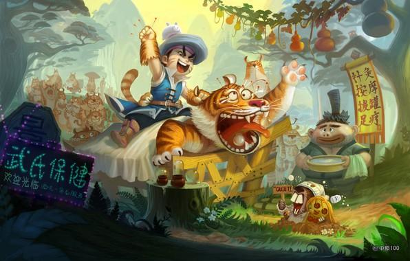 Картинка лес, тигр, арт, ZhongYuan 100, лечение, детска. фэнтези, иглоукалывание, акупунктура, illustration4