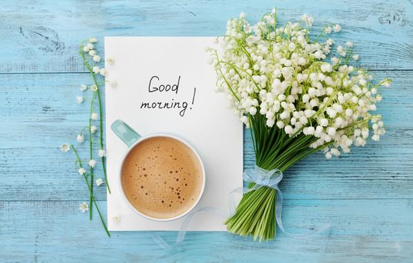 Картинка цветы, кофе, букет, утро, чашка, ландыши, wood, flowers, cup, Good Morning, coffee, lily