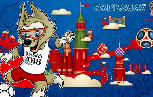 Картинка FIFA, ЧМ 2018, Забивака, FIFA WORLD CUP 2018, Чемпионат мира по футболу в России 2018