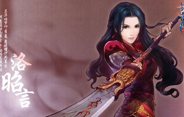 Картинка girl, sword, game, green eyes, weapon, warrior, RPG, The Legend of Sword and Fairy