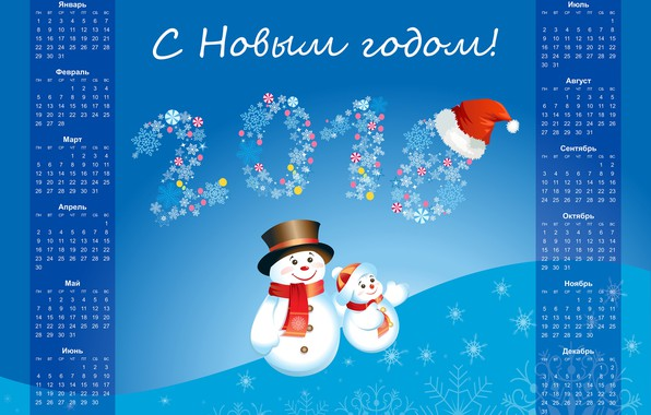 Фото обои фон, Новый год, снеговик, календарь, 2018