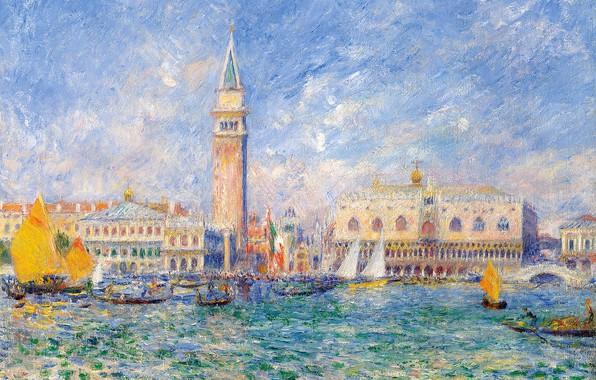 Картинка дома, картина, Италия, канал, городской пейзаж, колокольня, Пьер Огюст Ренуар, Pierre Auguste Renoir, Дворец Дожей. …