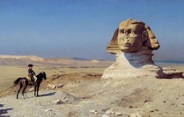 Картинка картина, Египет, история, жанровая, Жан-Леон Жером, Бонапарт перед Сфинксом, Эдип