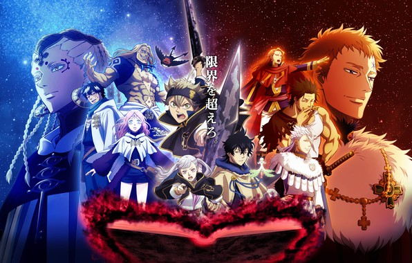 Картинка аниме, арт, персонажи, Black Clover