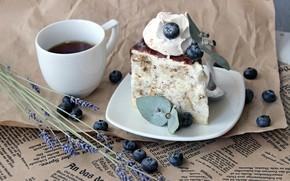 Картинка кофе, газета, торт, лаванда, голубика
