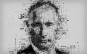 Картинка портрет, Путин, Путин В.В., Путин Владимир Владимирович