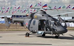 Картинка Russia, helicopter, flag, Russian Air Force, 100th anniversary of Russian Air Force, Kazan Ansat