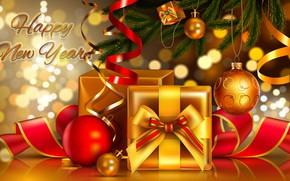 Картинка ленты, праздник, новый год, подарки