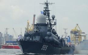 Обои гейзер, ракетный корабль, балтийский флот