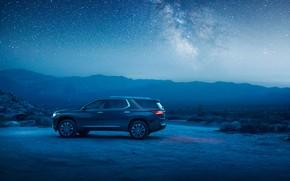 Обои Chevrolet, 2018, внедорожник, Traverse, звёздное небо