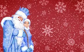 Картинка Мороз, Фон, Настроение, Праздник, Дед Мороз, Дед, Минимализм, Зима, Новый год, Снег, Снегурочка