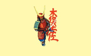 Картинка надпись, меч, доспехи, самурай