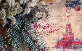 Картинка елка, новый год, широкоформатные