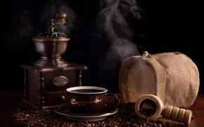 Картинка кофе, кофейные зёрна, аромат, мешочек, кофемолка