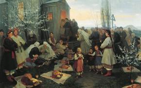 Картинка праздник, масло, картина, Пасха, холст, Николай Пимоненко