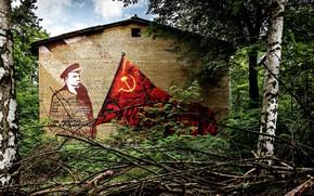 Картинка дом, флаг, ленин