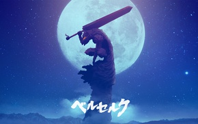 Картинка меч, броня, парень, anime, berserk, guts