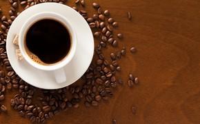 Картинка кофе, зерна, чашка