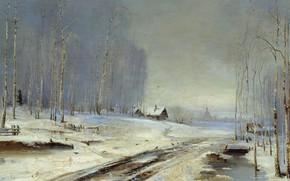 Картинка зима, дорога, снег, деревья, пейзаж, картина, Алексей Саврасов, Распутица