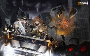 Картинка машина, ночь, город, оружие, девушки, аниме, арт, Girls Frontline, Девушки фронта