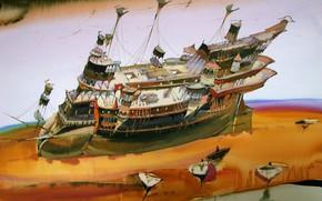 Картинка 2001г, АРУШ ВОЦМУШ, Большая Деревянная Песчаная Корова